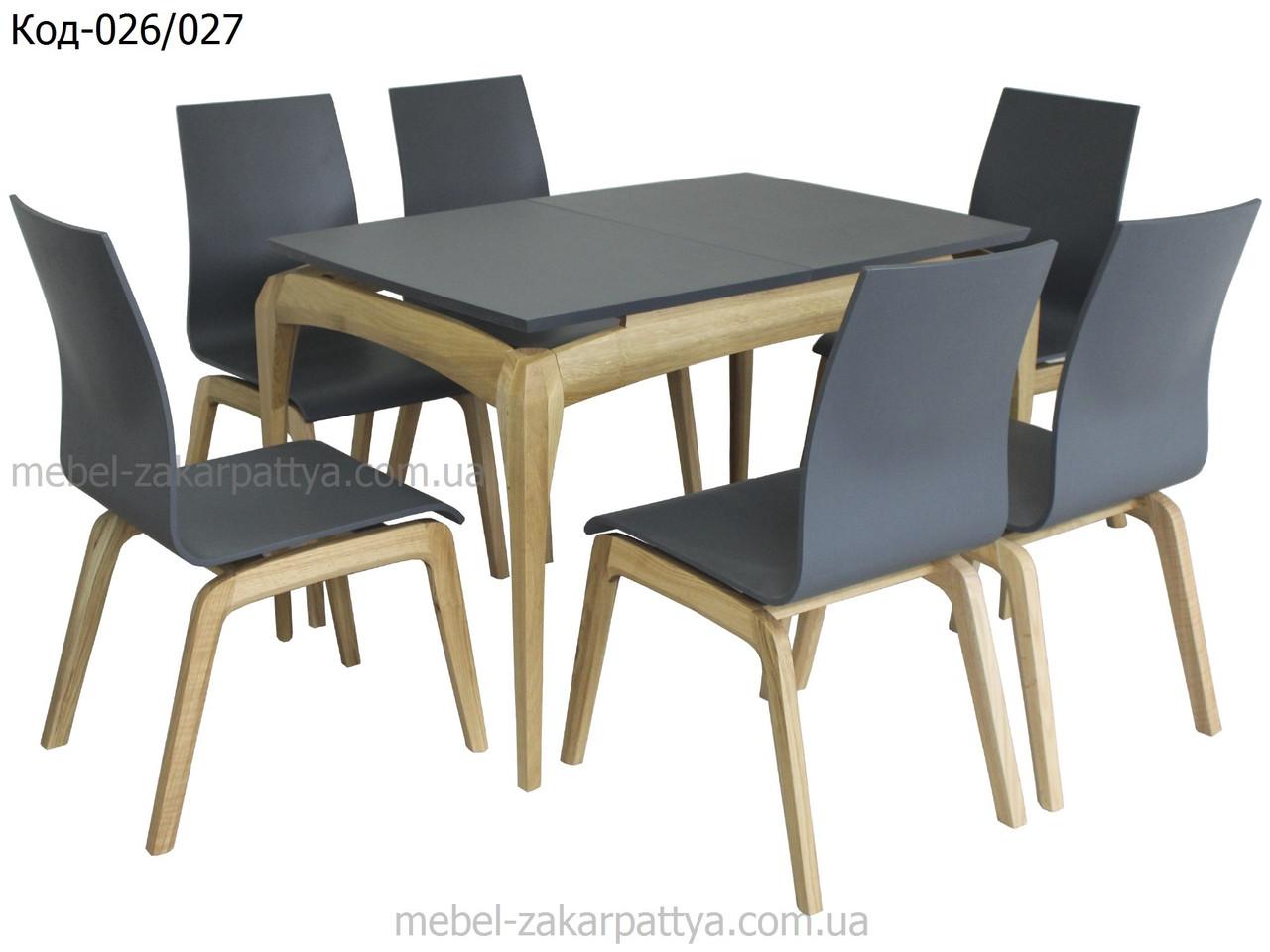 Кухонный комплект обеденный (стол и стулья) Код-026/027