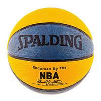 Мяч баскетбольный Spelding №7 PU желто-синий. Распродажа! Оптом и в розницу!