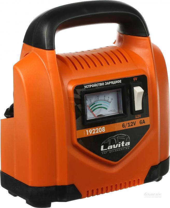 Зарядное устройство 6 А, 6-12V Lavita