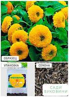 Подсолнечник махровый желтый (Зипер) ТМ 'Весна' 0,5г