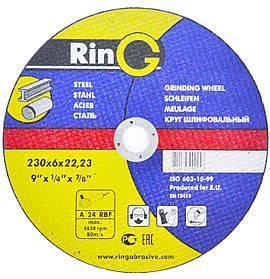 Круг зачисний по металу плоский Ring 230x6,0x22,23 для ручних шліфувальних
