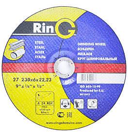 Круг зачисний по металу з чашкою Ring 230x6,0x22,23 для ручних шліфувальних