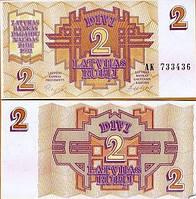 Latvia Латвия - 2 Rublis 1992 P. 36 aUNC