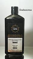 Кондиционер для волос профессиональный для сухих волос - Shemen Amour Hair Conditioner For Dry Hair Argan Oil