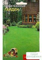 Трава газонная 'Гарден' (Большой пакет) ТМ 'Весна' 20г