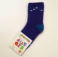 Носки хлопковые махровые мальчиковые
