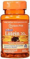 Для улучшения зрения LUTEIN 20мг 60 гелевых капсул