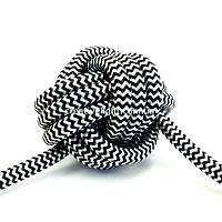 Провод в оплетке черно-белый (зиг-заг) (2х0,75)