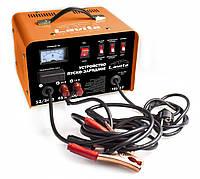 Пуско-зарядное устройство 45/100 А, 12-24 В Lavita