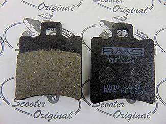 RMS (225100190) Гальмівні колодки Yamaha Aerox, Yamaha Slider, BWS, neo's, MBK Nitro, Aprilia SR, Rally, F12
