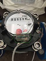 Счетчик воды ирригационный тип. WI Ду-50 мм., фото 2