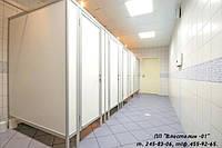 Изготовление Перегородок туалетных, офисных, душевых
