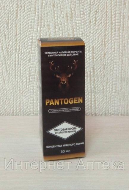 Пантоген