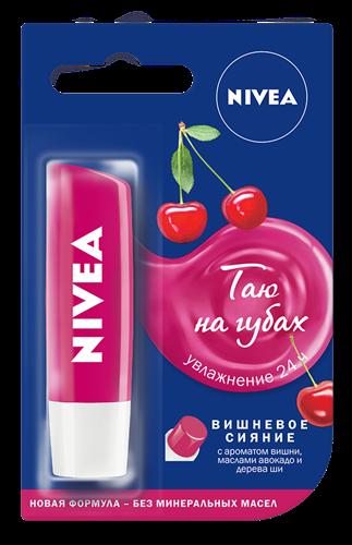 """Бальзам для губ Nivea """"Вишневое сияние"""""""