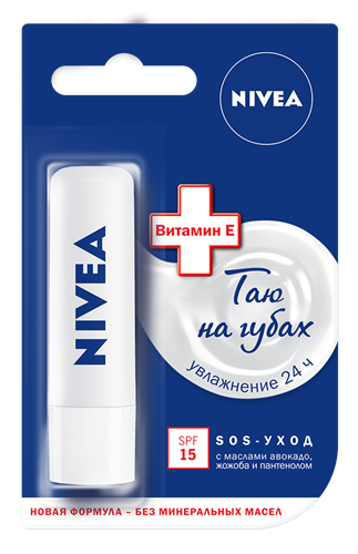 """Бальзам для губ Nivea """"SOS - уход"""""""