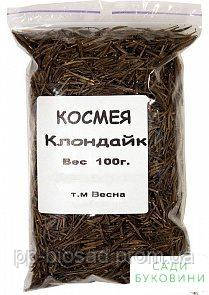 Космея 'Клондайк' ТМ 'Весна' 100г