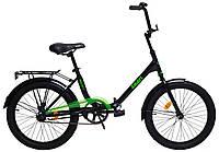 Велосипед Aist Smart 20 1.1 Складной, фото 1