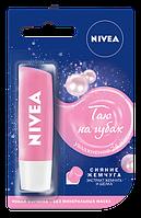 """Бальзам для губ Nivea """"Сияние жемчуга"""""""