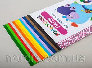 Набор цветной бумаги 12 цветов интенсив