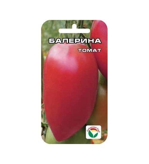 Семена помидоров Томат Балерина