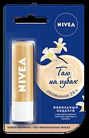 """Бальзам для губ Nivea """"Ванильный поцелуй"""""""
