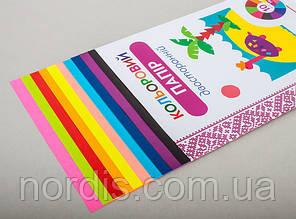 Набор цветной бумаги 10 цветов неон