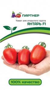 Семена помидоров Томат Янтарь F1