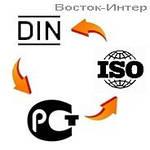 Таблица соответствия DIN, ГОСТ, ISO на различный крепеж