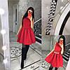 Женское красивое платье с пышной юбкой (2 цвета)