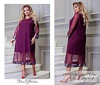 Женское платье-двойка больших размеров с сеткой
