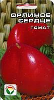 Семена помидоров Томат Орлиное Сердце, 20шт