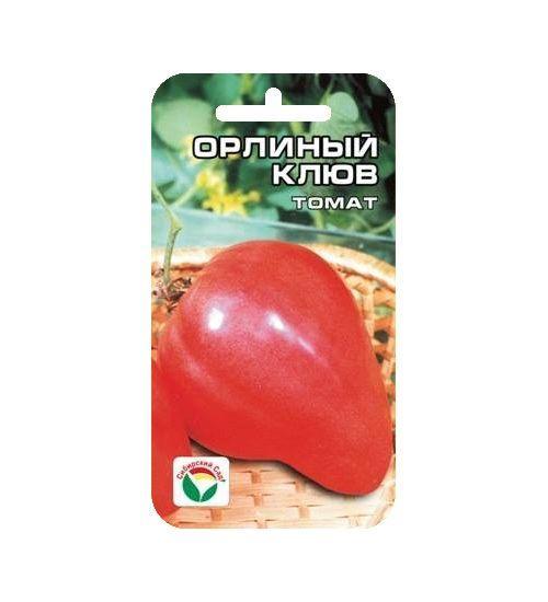 Семена помидоров Томат Орлиный Клюв, 20шт