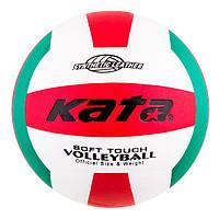 Мяч волейбольный Kata PU, бело/красный/зеленый, стандарт. Распродажа! Оптом и в розницу!