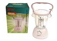 Фонарь светодиодный, 24LED, YJ-5832,походные фонари,осветительная техника,качество