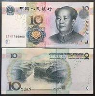 China Китай - 10 Yuan 2005 aUNC