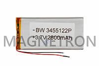 Аккумулятор литий-полимерный BW 3455122P 3,7V 2800 mAh 57x120x4mm