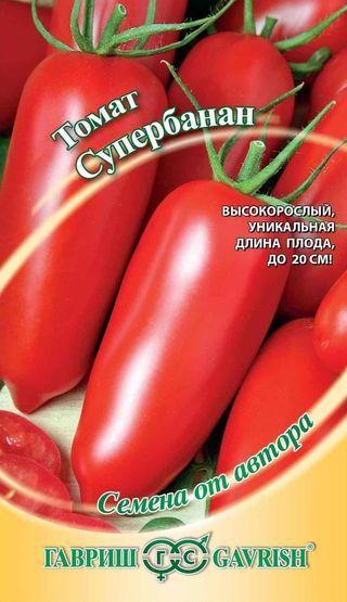 Семена помидоров Томат Супербанан