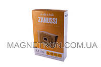 Набор мешков бумажных (5 шт) ZA196 + фильтр мотора (микро) для пылесосов Zanussi 9002565506