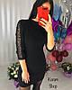 Женское красивое платье с кружевом (2 цвета)