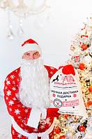 Упаковка для  подарков мешок с подписью от Деда Мороза 170х235 мм, фото 1