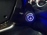 Автосигнализация c кнопкой СТАРТ СТОП и автозапуском, фото 3