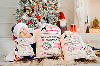 Новогодний декор мешочек для подарков 297х210 мм