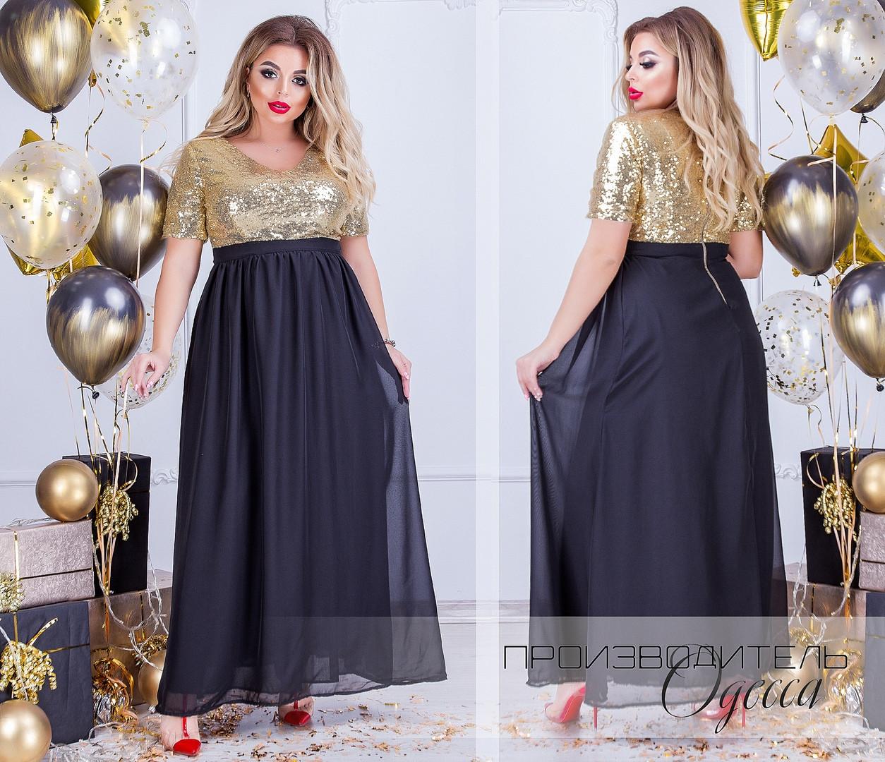 4f204692677 Роскошное вечернее платье в пол расшитое пайеткой батал с 50 по 60 размер