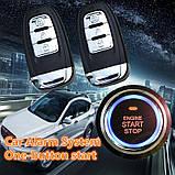Автосигнализация c кнопкой СТАРТ СТОП и автозапуском, фото 7