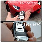 Автосигнализация c кнопкой СТАРТ СТОП и автозапуском, фото 9