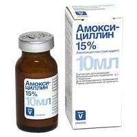 Амоксициллин ЛА 15% (Amоxicillin LA 15%) 10 мл - Invesa