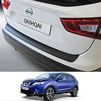 Nissan Qashqai II 2014-2017 пластиковая накладка заднего бампера