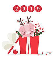 """Картинки для торта """"Новый год"""" А4 Галетте - 01262"""