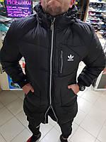d520c2e67e624 Куртка-пуховик Adidas в Украине. Сравнить цены, купить ...