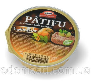 """Паштет з тофу з гарбузом """"Хоккайдо"""" PATIFU, 100г"""